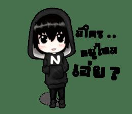 S-Boy (Thai Version) sticker #8739467