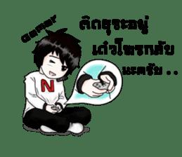 S-Boy (Thai Version) sticker #8739468
