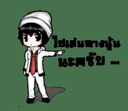 S-Boy (Thai Version) sticker #8739470