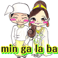 love for myanmar