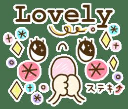 Cute emoticons. English Hen 2 sticker #8745275