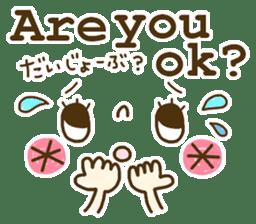Cute emoticons. English Hen 2 sticker #8745278