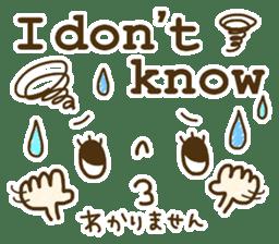 Cute emoticons. English Hen 2 sticker #8745286