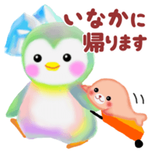 penguin pempem 14winter sticker #8746355
