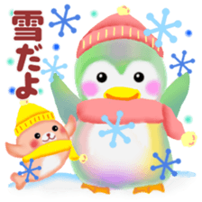 penguin pempem 14winter sticker #8746369
