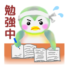 penguin pempem 14winter sticker #8746374