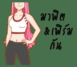 Pinky Soda sticker #8746566