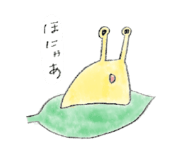 everyday slug sticker #8750818