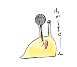 everyday slug sticker #8750823