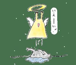 everyday slug sticker #8750824