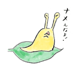 everyday slug sticker #8750830
