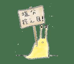 everyday slug sticker #8750852