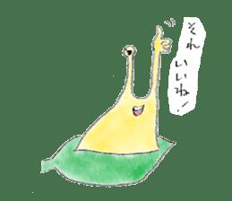 everyday slug sticker #8750855