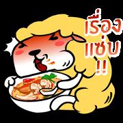 สติ๊กเกอร์ไลน์ ชูชีพ - Happy Meal