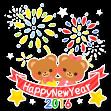 New Year Sticker2016 sticker #8755631