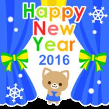 New Year Sticker2016 sticker #8755632