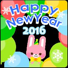 New Year Sticker2016 sticker #8755634