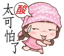 Adorable Girl sticker #8756224