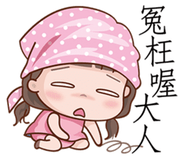 Adorable Girl sticker #8756228
