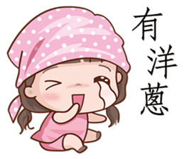 Adorable Girl sticker #8756232