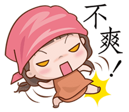 Adorable Girl sticker #8756233