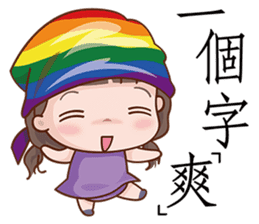 Adorable Girl sticker #8756238