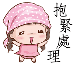 Adorable Girl sticker #8756240