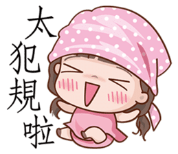 Adorable Girl sticker #8756244