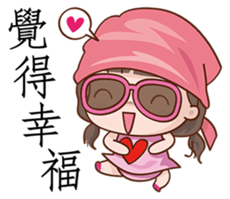 Adorable Girl sticker #8756245
