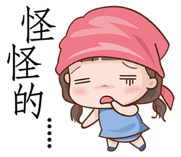 Adorable Girl sticker #8756249
