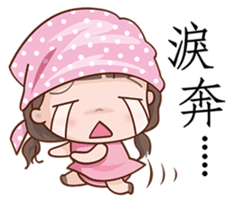 Adorable Girl sticker #8756252