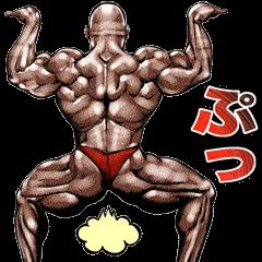 Muscle macho sticker 5