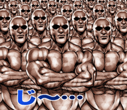 Muscle macho sticker 5 sticker #8756299