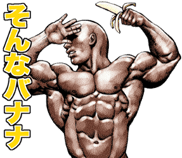 Muscle macho sticker 5 sticker #8756301