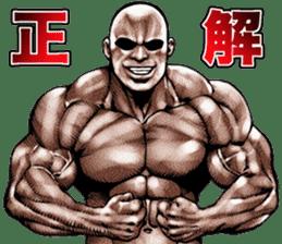 Muscle macho sticker 5 sticker #8756302