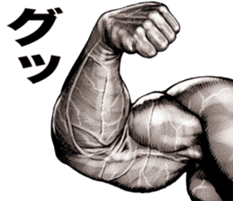 Muscle macho sticker 5 sticker #8756308