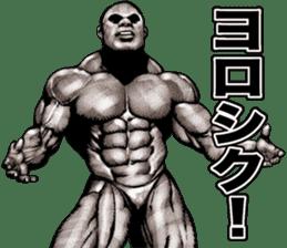 Muscle macho sticker 5 sticker #8756309