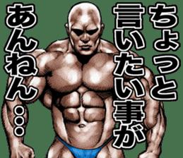 Muscle macho sticker 5 sticker #8756310