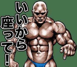 Muscle macho sticker 5 sticker #8756311