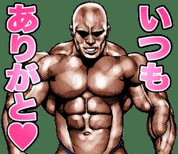 Muscle macho sticker 5 sticker #8756313