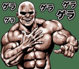 Muscle macho sticker 5 sticker #8756316