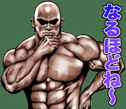 Muscle macho sticker 5 sticker #8756318