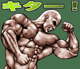 Muscle macho sticker 5 sticker #8756320