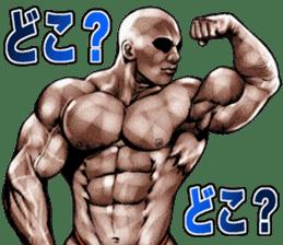 Muscle macho sticker 5 sticker #8756321