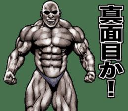 Muscle macho sticker 5 sticker #8756322