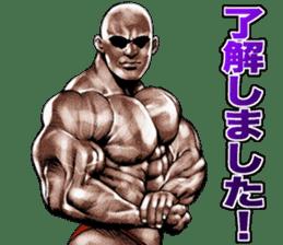 Muscle macho sticker 5 sticker #8756325