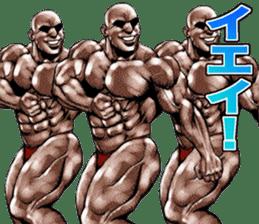 Muscle macho sticker 5 sticker #8756326