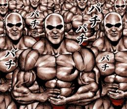 Muscle macho sticker 5 sticker #8756327