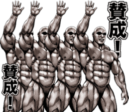 Muscle macho sticker 5 sticker #8756328