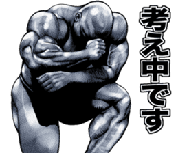 Muscle macho sticker 5 sticker #8756330
